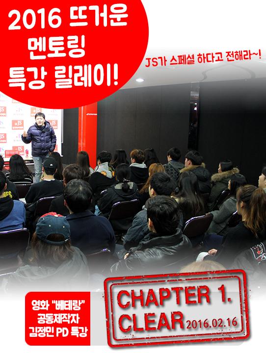 김정민PD특강배너_clear.jpg